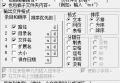 LS文件列表生成器 V1.53 绿色版